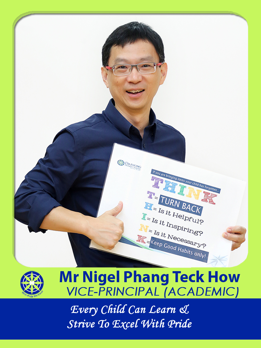Mr Nigel Phang Teck How-VP.jpg
